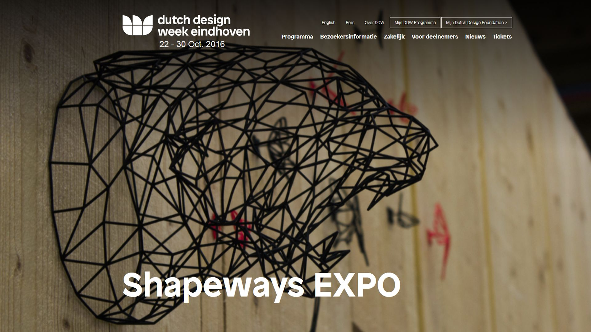 Shapeways_High_Tech_Campus_Eindhoven_-_kopie.jpg